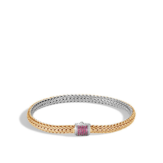 5MM Reversible Bracelet in Silver and 18K Gold with Gemstone, African Ruby, large